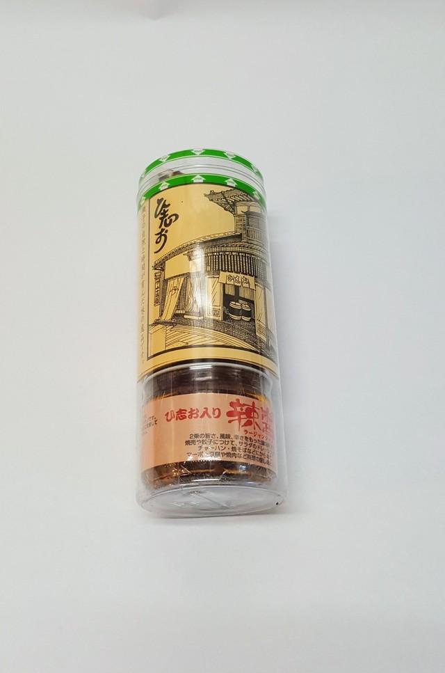 【いのうえ】落花生せんべい 2枚5袋入り