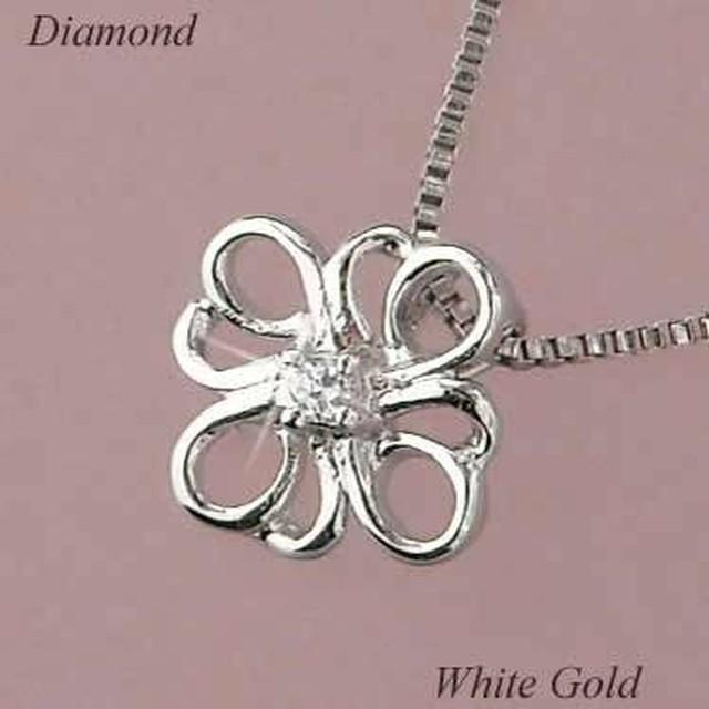 フラワー ネックレス 10金ホワイトゴールド ダイヤモンド レディース 4月誕生石 ギフト