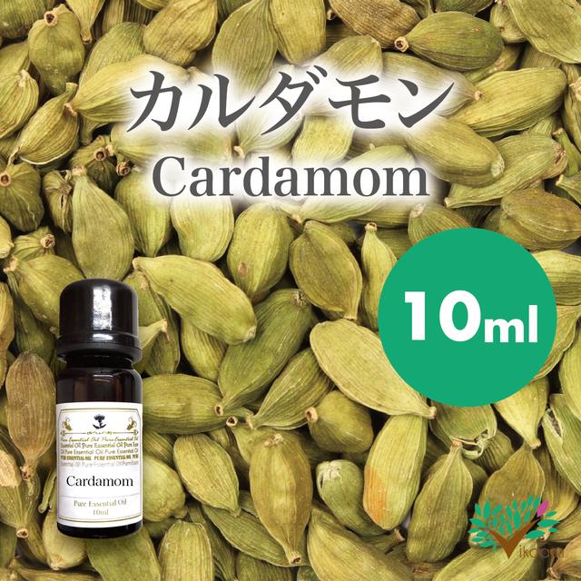 精油 カルダモン10ml【英国直輸入】
