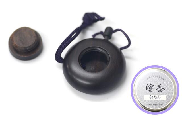 塗香入れ(黒檀)+塗香(上品) セット