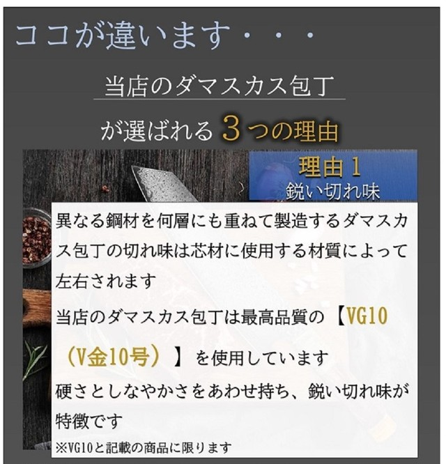 ダマスカスパターン包丁 【XITUO 公式】  小型三徳包丁 刃渡り12.5cm 7CR17 ks20030605