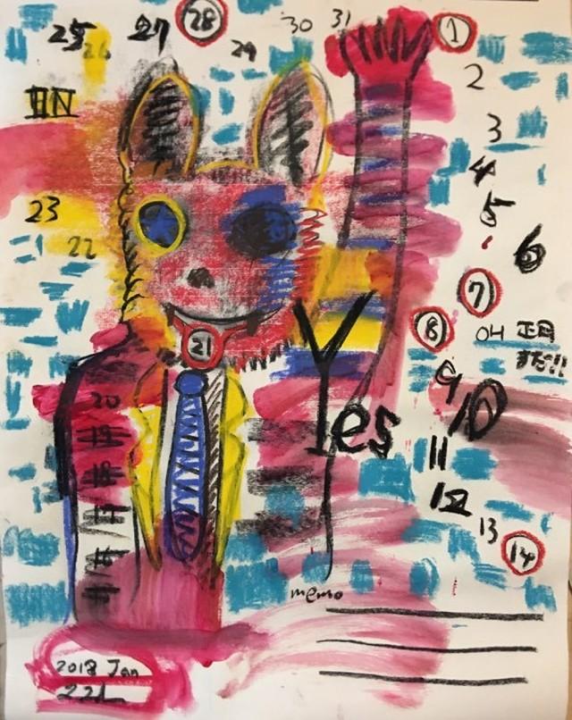 一月生まれの人に贈る原画カレンダー