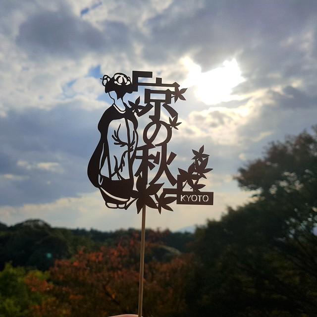 旅行トッパー(京の秋シリーズ01)- SNS/TRAVEL topper -