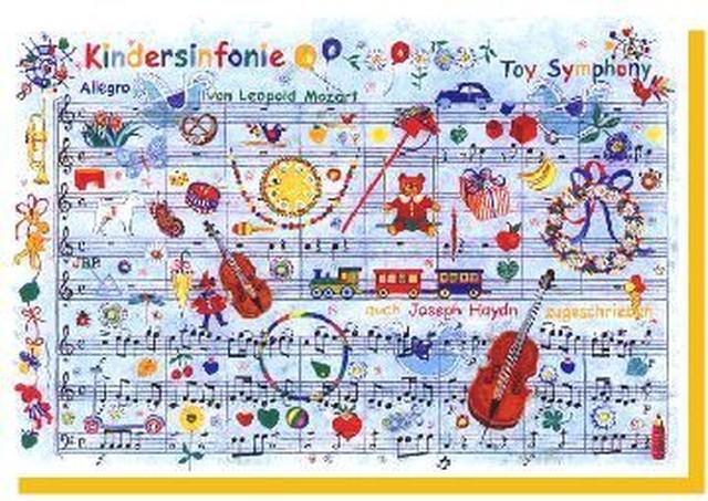 おもちゃのシンフォニー / L.モーツアルト グリーティングカード