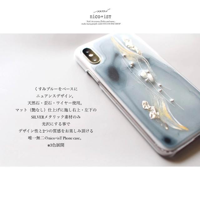 【nico+isT】iPhoneケース マットブルー