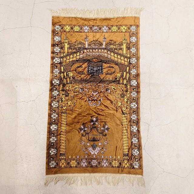 Worship mat (vintage) U