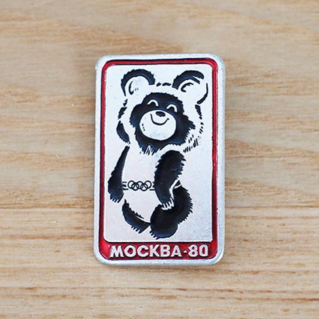 【ロシア】 こぐまのミーシャ (ヴィンテージ)缶バッチ(スキー)