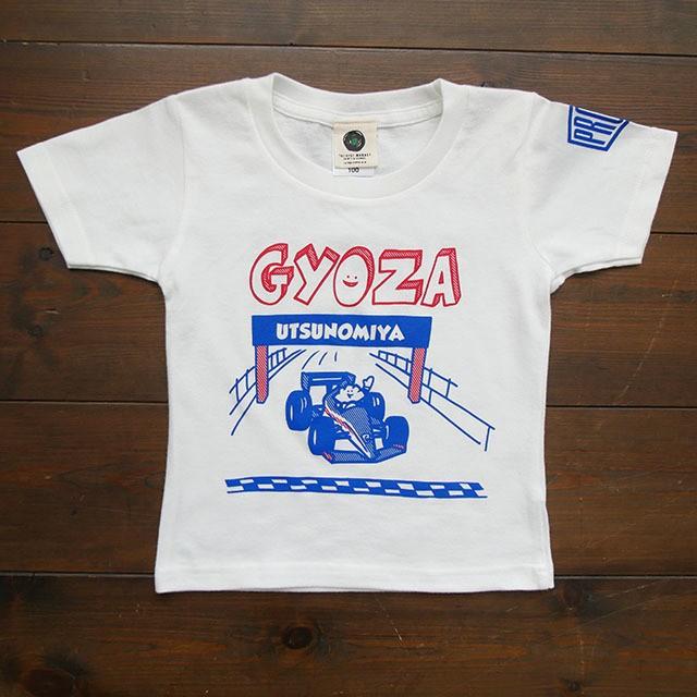 Tシャツ キッズ F1 GYOZA  ホワイト