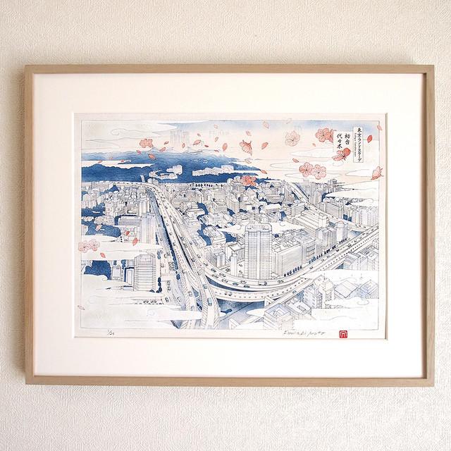 版画 | 初台 代々木 | 東京風景 青
