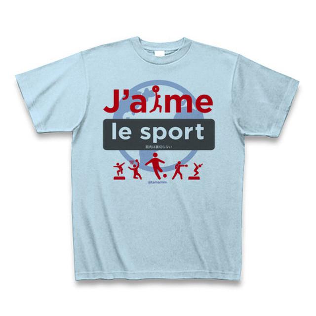 送料無料 「J'aime le sport」Tシャツ ライトブルー