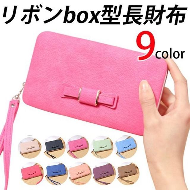 財布 box型 財布 レディース リボン がま口 長財布