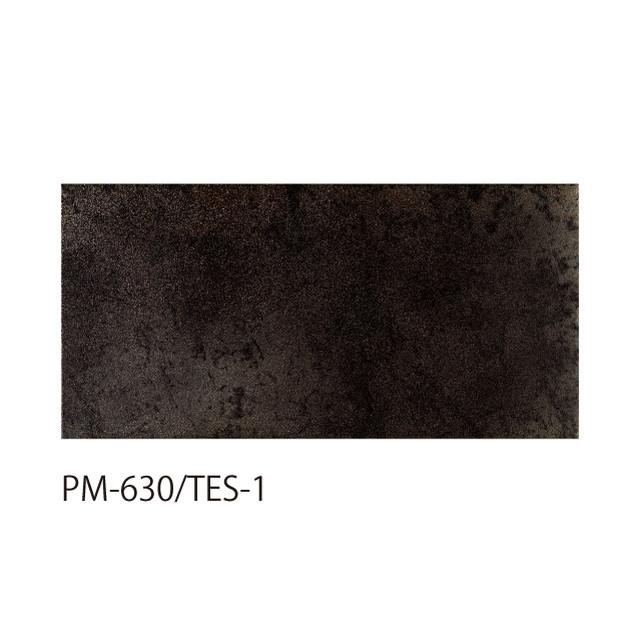 鉄彩 300×600角/SWANTILE スワンタイル 鉄彩 シック メタリック