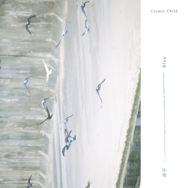 Cosmic Child /  Blue(400 Ltd CD)