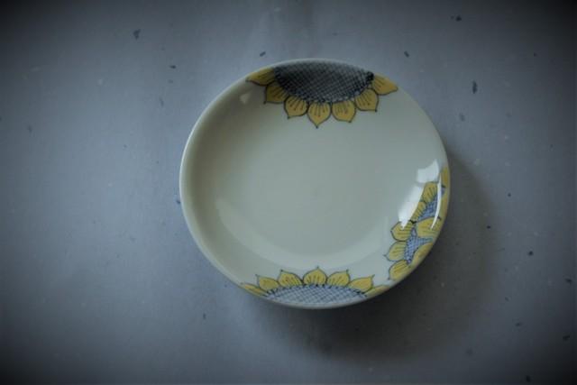 ひまわり小皿