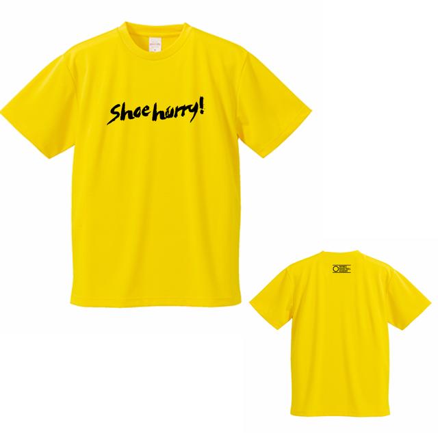 【限定】SHOEHURRY! DRY T-SHIRTS|ドライTシャツ(イエロー/ブラック)