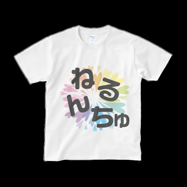 ねるんちゅTシャツ(ホワイト)
