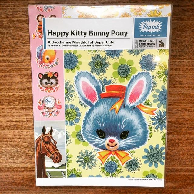 ビジュアルブック「Happy Kitty Bunny Pony」 - メイン画像