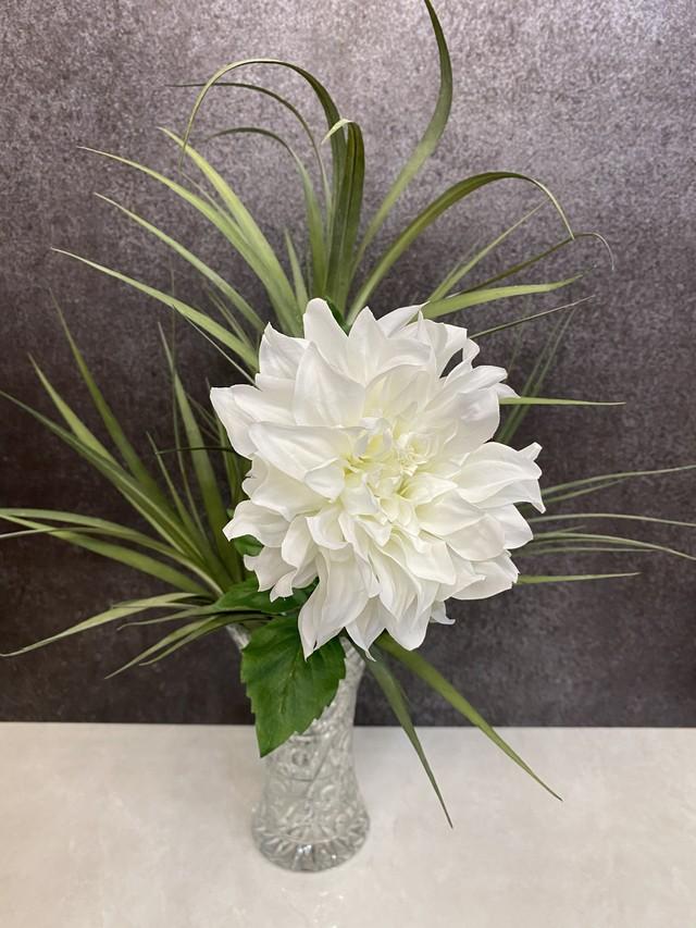 光触媒造花 ダリア ホワイト