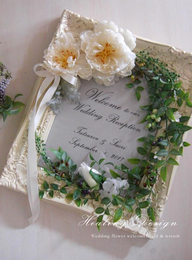 結婚式 ウェルカムボード(アンティークホワイトフレーム&ピオニー)ウェディング ガーデンウェディング