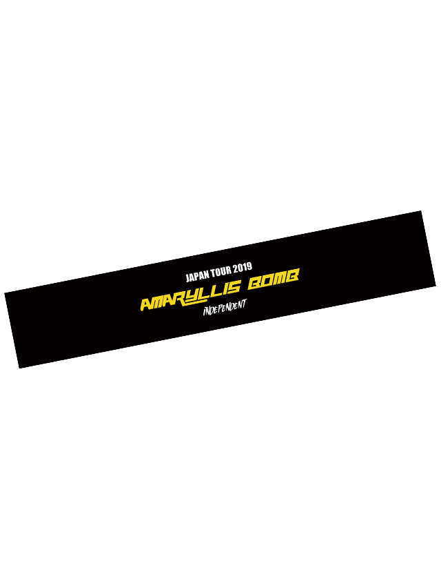AB TOUR LOGO TOWEL
