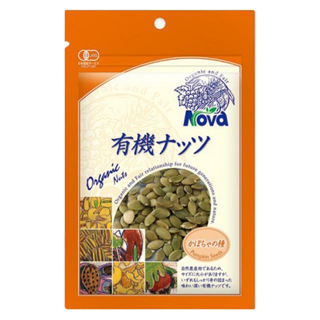ノヴァ 有機かぼちゃの種 70g Nova カボチャの種 ビタミンE タンパク質 リノール酸 オレイン酸 ミネラル [宅急便]