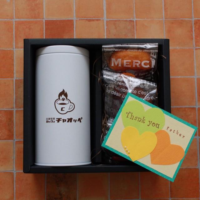 【送料無料・ギフト】父の日*フレッシュコーヒー缶