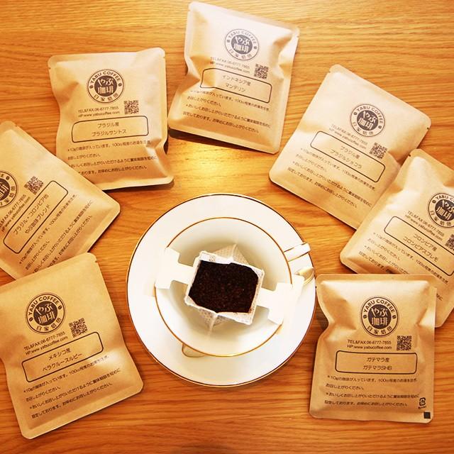 なにわブレンド ドリップバッグコーヒー10袋 メール便送料無料