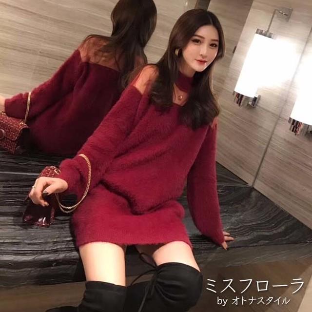 【予約】モヘア ニットワンピ シースルー ミニ タイトドレス