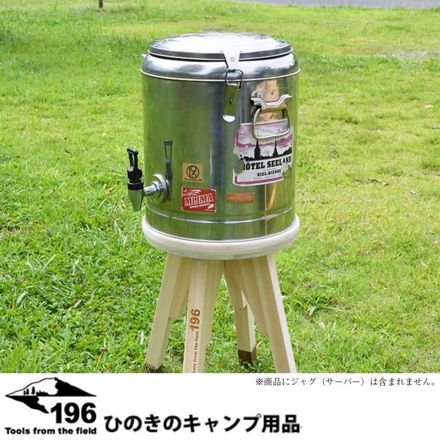 196ひのきのキャンプ用品 帆布OD缶カバー(250g用) ランタンカバー キャンプ用品 アウトドア バーベキュー