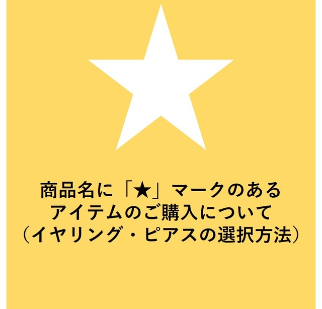 ★ulab.Official WebがOPENしました★