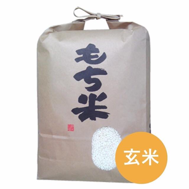 もち米 玄米3kg