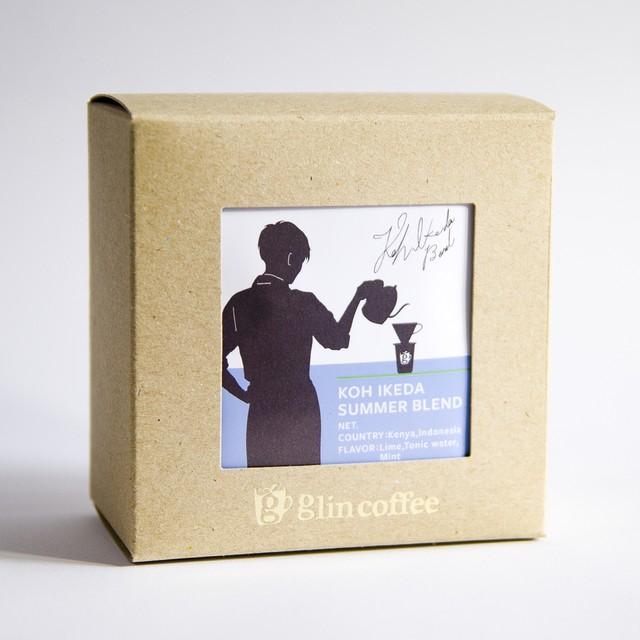 【第2回予約販売】俳優  池田 航 × glin coffee コラボブレンド【KOH IKEDA SUMMER BLEND】2021年7月24日予約開始