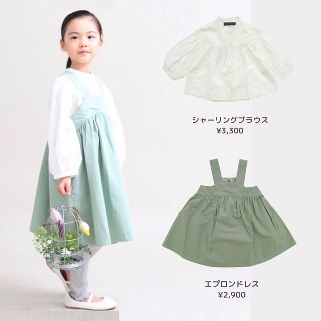 Little s.t. by s.t.closet ブラウス+エプロンドレスセット