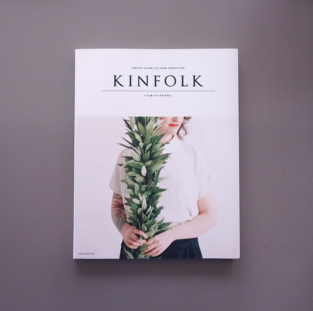 KINFOLK VOLUME SIX, JAPAN TRANSLATION / 古本