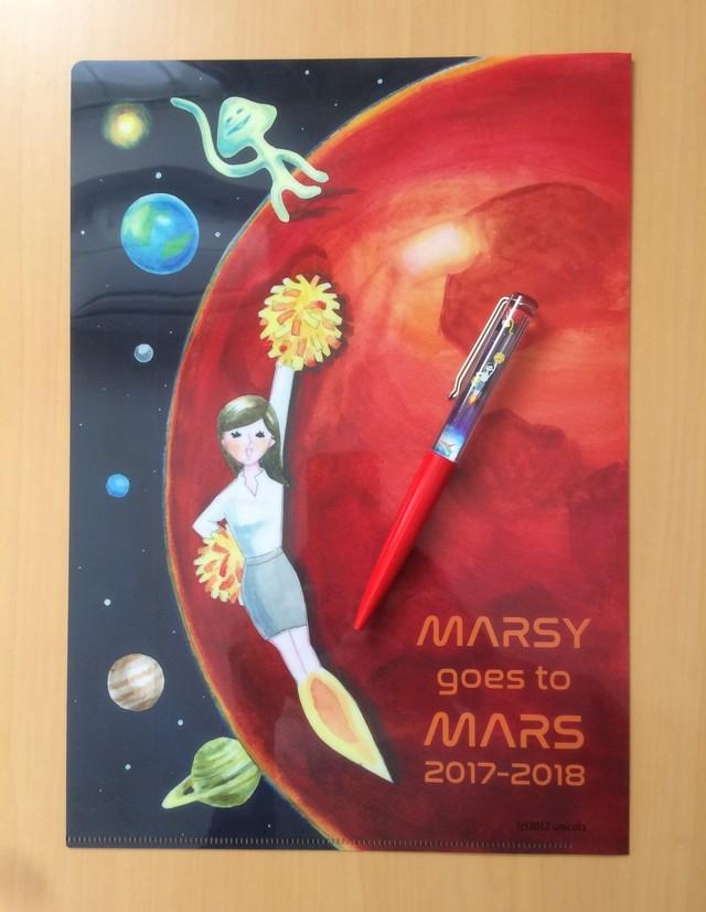 火星サイクル手帳 2019-2020