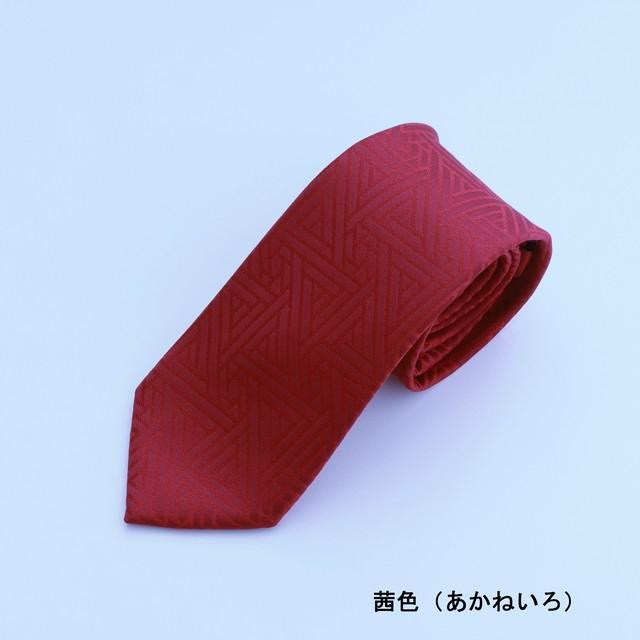 ネクタイ「衿結」葛飾北斎シリーズ 菜籠麻の葉:茜色