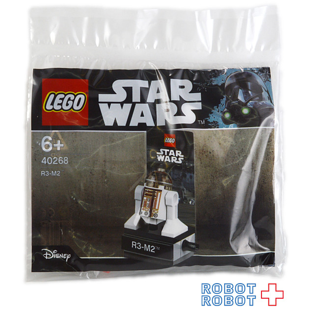 Lego 40268 R3-M2 polybag BRAND NEW NEVER OPENED
