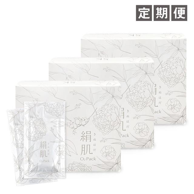 絹肌 バブルパック3箱セット(定期便)