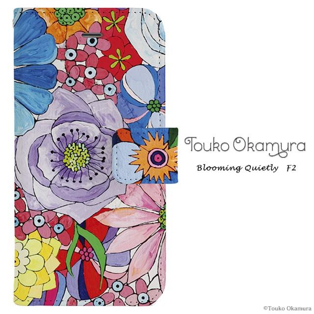 【手帳型】【iPhoneX/8対応】Blooming Quietly F2/岡村透子