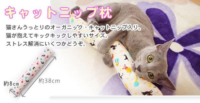 ふーじこちゃんママ手作り キャットニップ枕(No.1~No.15)【CCR-0152】