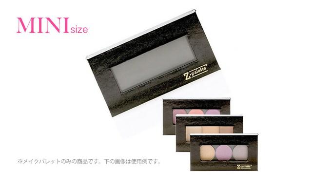 Z Palette(Zパレット)アイシャドウ メイク  パレッド 収納  ケース ミニサイズ ZP-MINIZ53326
