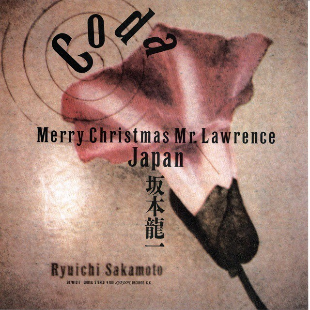【7inch・国内盤】坂本龍一 / Coda (Merry Christmas Mr. Lawrence)