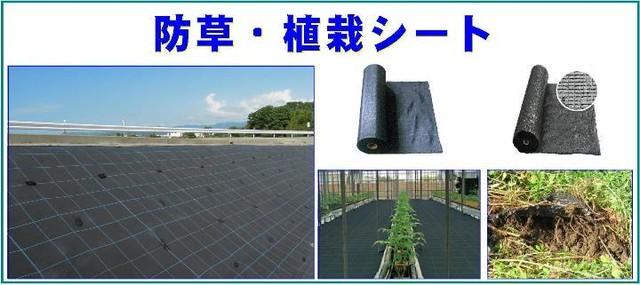 防草アグリシートBB1515 幅1.5m×長さ100m(表示価格は税込みです)