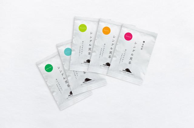 シングル煎茶【ミニセット】5袋×20g