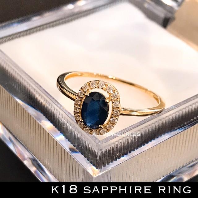 k18 18金 天然 サファイア 天然 ダイアモンド   リング 天然石 誕生石 9月 / k18 sapphire ring