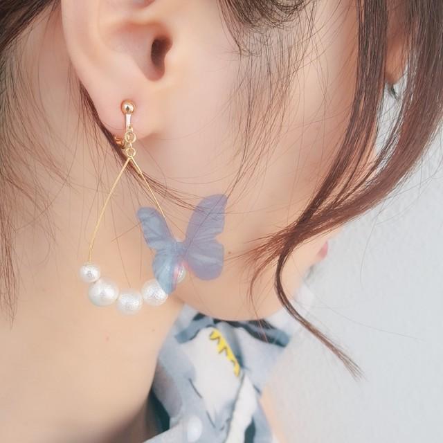 ゆらり蝶 ピアス/イヤリング【夜蝶】ーblueー