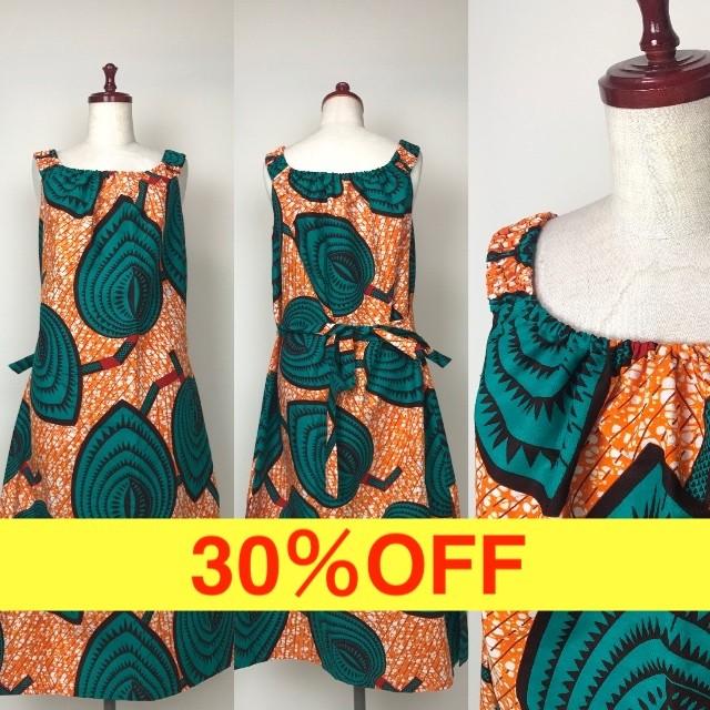 らくらくリゾートワンピース 15(日本縫製)【30%OFF】