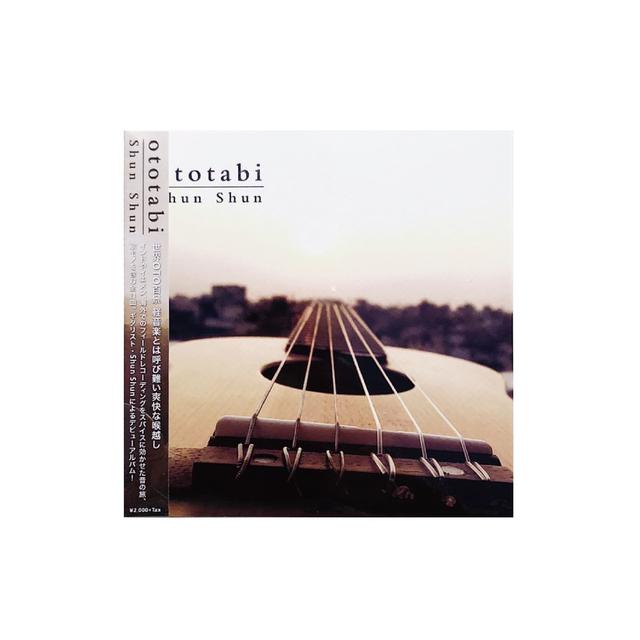 ototabi - Shun Shun