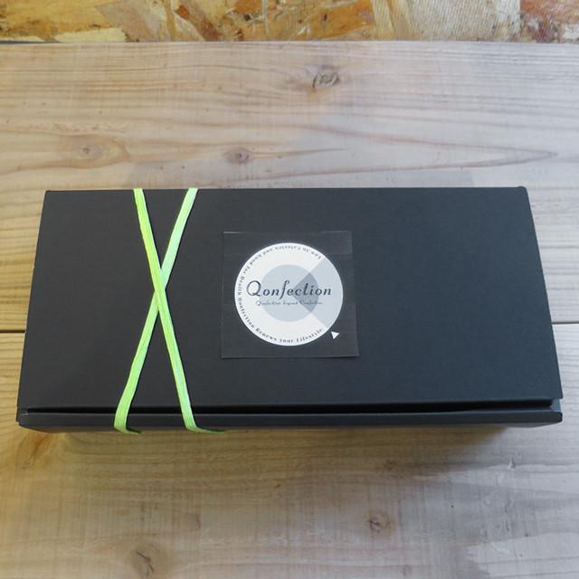 ブラックECO箱(写真には、リボンが写っていますが、リボンは含まれておりません)