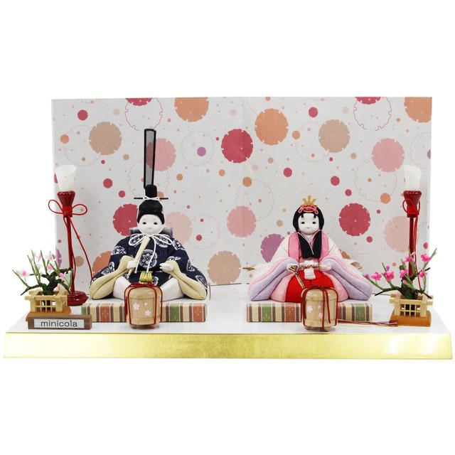 縫シリーズ 木目込 雛人形「桜子」(クーポンをご利用ください。)